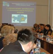 May 3-4, 2012 in Almaty, two-day seminar for engineers, project organizations and the Republic of Kazakhstan specialists of territorial units of RSE «Gosexpertiza» on «Reforming the pricing of construction products in the Repuclic of Kazakhsatn».